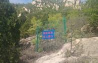 凤凰岭内的隐蔽路径:道德峰-熬狱沟-龙凤阁-飞来石塔